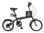 可折叠式自行车,带手提袋