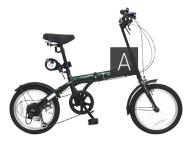 折り畳み自転車(収納キャリーバッグ付)