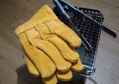 焚火セット(焚火台、網、手袋、トング)